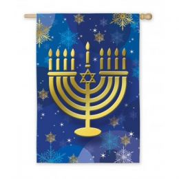 Festival of Lights Suede Hanukkah Holiday Garden Flag